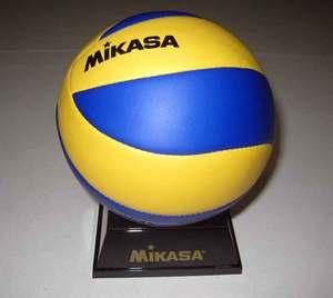 Mikasa MVA1.5 Toy Ball