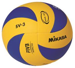 Mikasa SV3 Junior School Volleyball