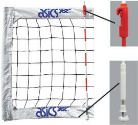 Volleyball Net Antenna