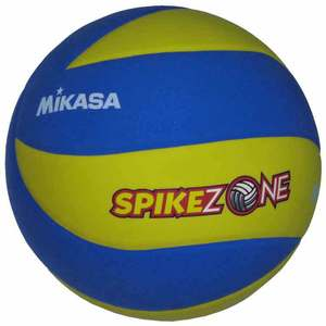 MIKASA Mini - Schools Sport Official Ball